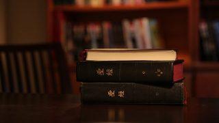 Mujer multada por vender biblias online