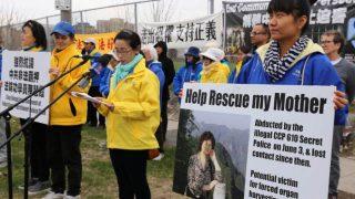 Madre de una ciudadana canadiense es sentenciada en China por practicar Falun Gong