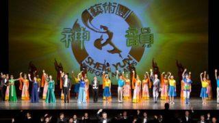 Shen Yun: el espectáculo que el PCCh odia con vehemencia