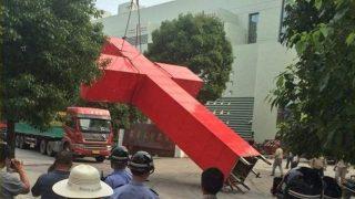 Libertad Religiosa en China: un informe sobre su estado