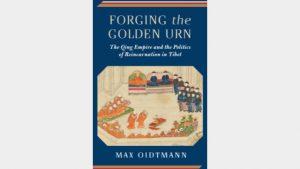 Portada del libro de Oidtmann