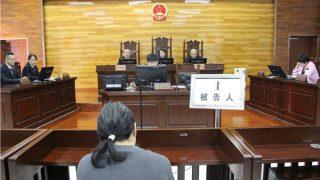Seguidora del Falun Gong es perseguida durante 18 años