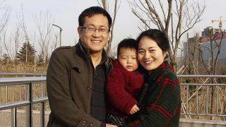 El Partido Comunista Chino toca fondo con el caso de Wang Quanzhang