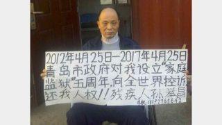 Bajo la persecución del PCCh, un ciudadano chino escapa de la muerte