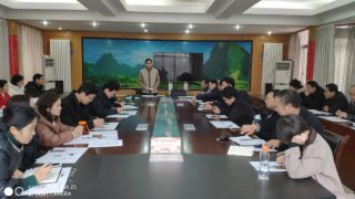 """Control total mediante la aplicación """"Xuexi Qiangguo"""""""