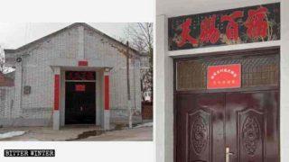 Iglesias católicas emplazadas en Shaanxi convertidas en centros comunitarios