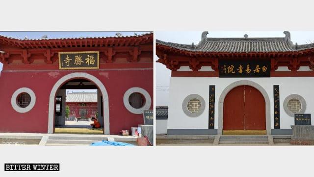 El templo de Fusheng fue convertido en la Academia Bai Juyi