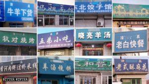 Los símbolos árabes escritos en letreros de varios negocios han sido pintados encima