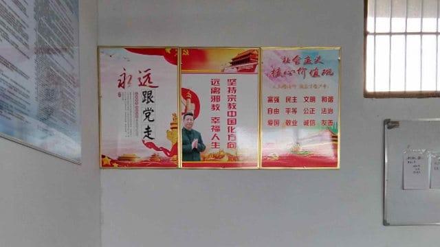 Afiches propagandísticos, uno de los cuales dice Sigue al Partido para siempre