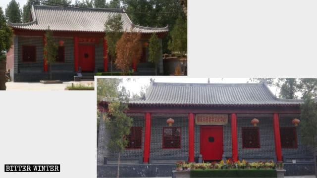 El letrero que decía Sala Guanling ha sido modificado