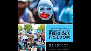 """La USCIRF afirma: China es """"cada vez más hostil con respecto a la religión"""""""
