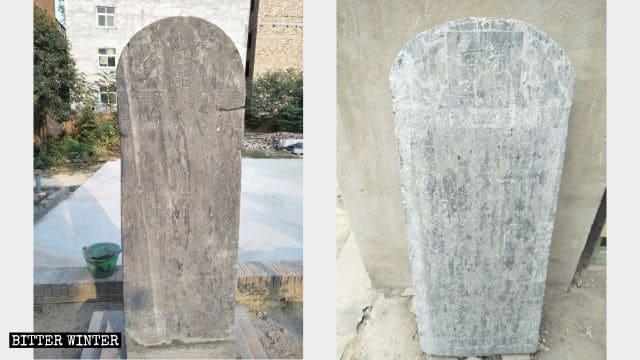Tablillas de piedra inscritas de la época de la dinastía Qing.