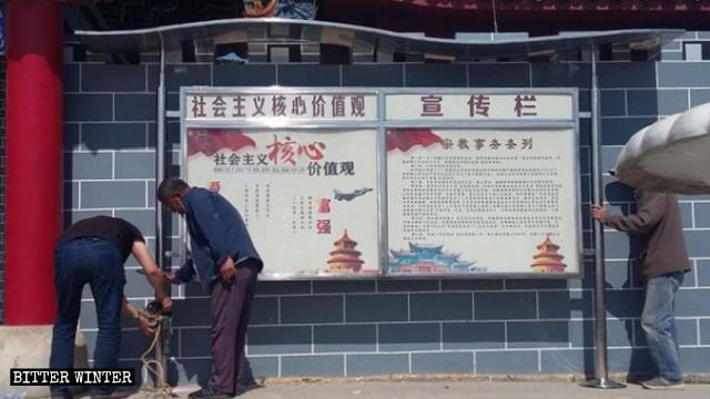 En el tablón de anuncios del templo de Lushen se han publicado consignas de propaganda política.