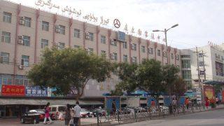 Los testigos de Jehová en Sinkiang: cómo convertirse en un xie jiao