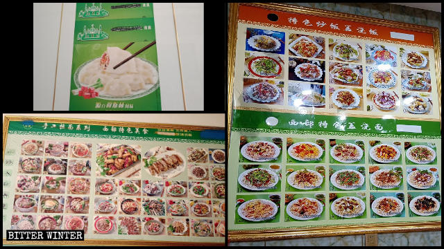 Los símbolos halal de los menús de algunos restaurantes han sido cubiertos.