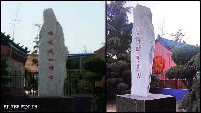 """Actualmente, en el templo se encuentran publicados los caracteres chinos que significan """"somos perseguidores de sueños"""""""