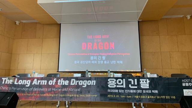 Estreno de la película en Seúl.