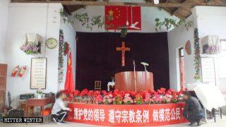 """""""Sinización"""" de iglesias controladas por el Estado: patriotismo en lugar de la biblia"""