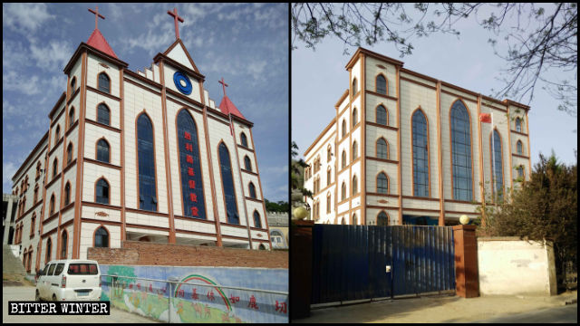 La cruz de la iglesia de Shengli Road fue demolida.