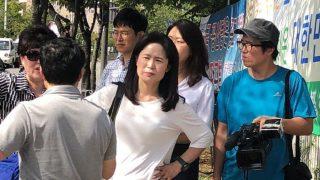 ¡Ya vienen! El PCCh envía nuevamente a familiares de refugiados de la Iglesia de Dios Todopoderoso a Corea para escenificar falsas manifestaciones