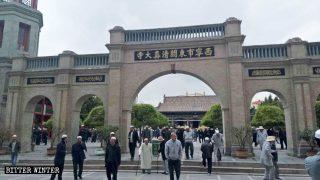La ideología del Partido reemplaza al Corán en la Mezquita de Dongguan emplazada en Xining