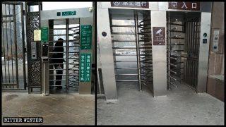 En Sinkiang, hasta comprar azúcar puede enviarte a un campo de internamiento (Video)
