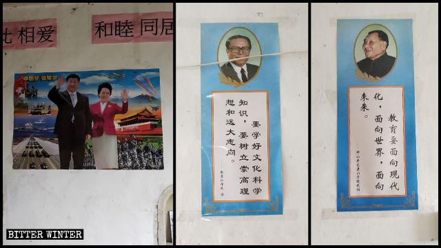 Retratos de líderes del PCCh con citas de sus dichos cuelgan de los muros del centro de rehabilitación para adictos a las drogas.
