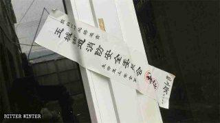Taizhou, Zhejiang: los creyentes de iglesias domésticas están preparados para ser arrestados a causa de su fe