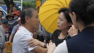 Las manifestaciones de la Sra. O y del PCCh en Seúl terminan, como de costumbre, de manera vergonzosa