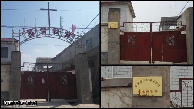 """Una iglesia de las Tres Autonomías emplazada en la aldea de Wangcun fue convertida en el """"Club de aficionados a la ópera""""."""