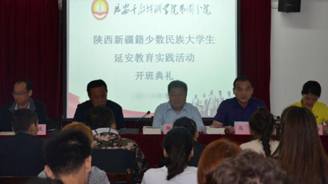 Una universidad emplazada en la provincia de Shaanxi está impartiendo educación ideológica a estudiantes de Sinkiang.