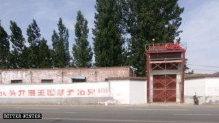 El Estado se adueñó de una iglesia de las Tres Autonomías en Henán a pesar de la feroz resistencia de los creyentes