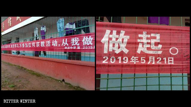 En varios lugares se exhiben pancartas prohibiendo que los menores participen en actividades religiosas.