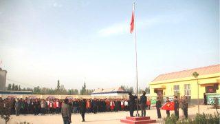 Culpa por asociación: la reeducación de las familias de los creyentes de la Iglesia de Dios Todopoderoso en Sinkiang