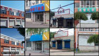 Más de 40 lugares pertenecientes a la Iglesia de las Tres Autonomías fueron clausurados en una ciudad