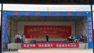 """El PCCh recurre a la política de """"pan y circo"""" buscando alejar a las personas de la religión"""