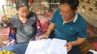 """Cristianos de la Iglesia de Dios Todopoderoso son """"transformados"""" en Sinkiang"""